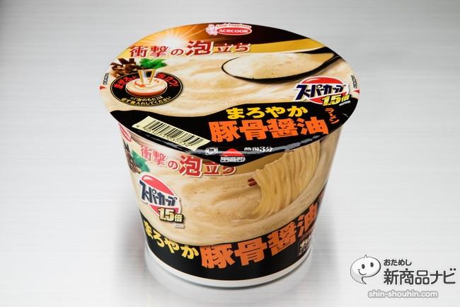泡立つスーパーカップ豚骨醤油CR5_2563