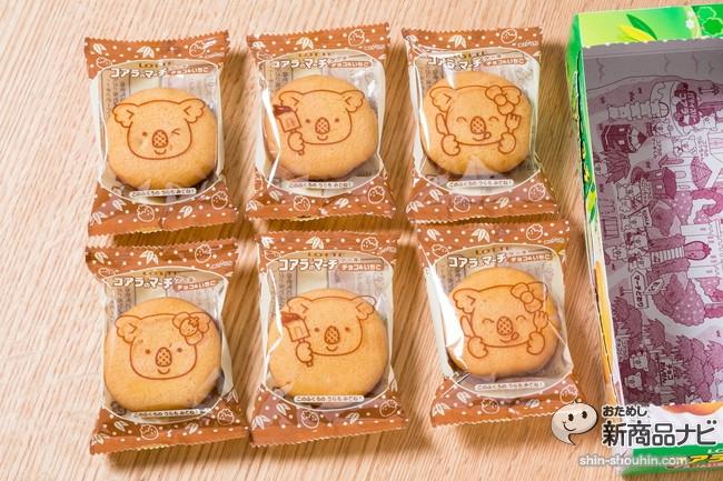 コアラのマーチケーキ<チョコ&いちご>IMG_8589