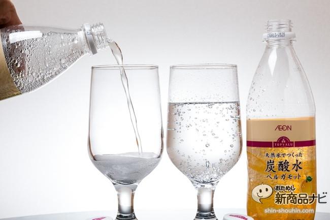 トップバリュ炭酸水IMG_1032