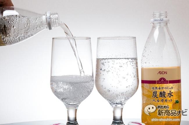 トップバリュ炭酸水IMG_1033