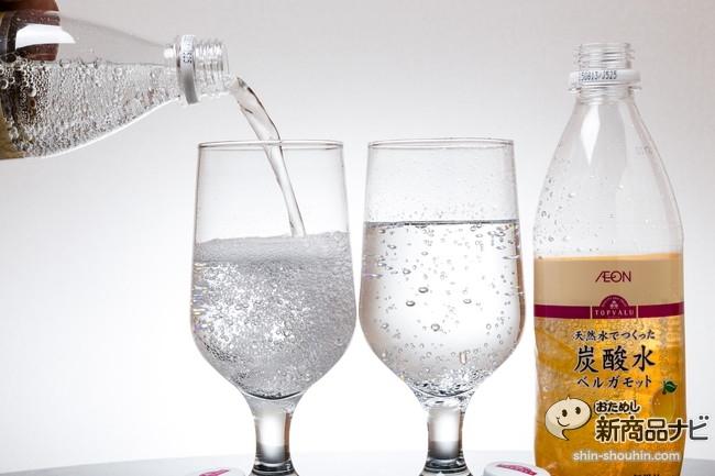 トップバリュ炭酸水IMG_1034