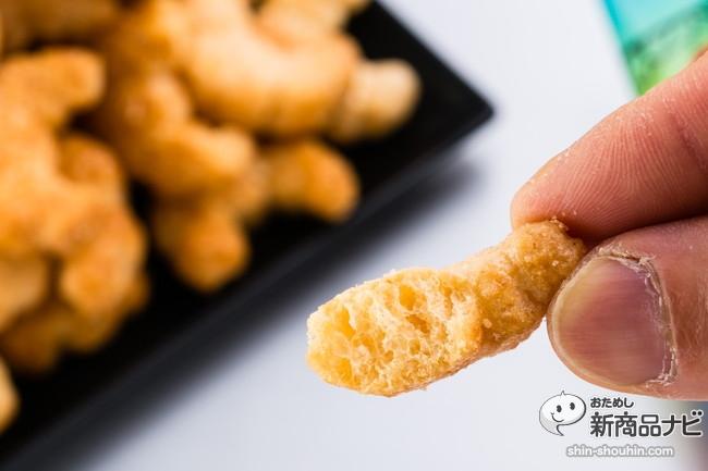 パイクロココナッツ味IMG_5028