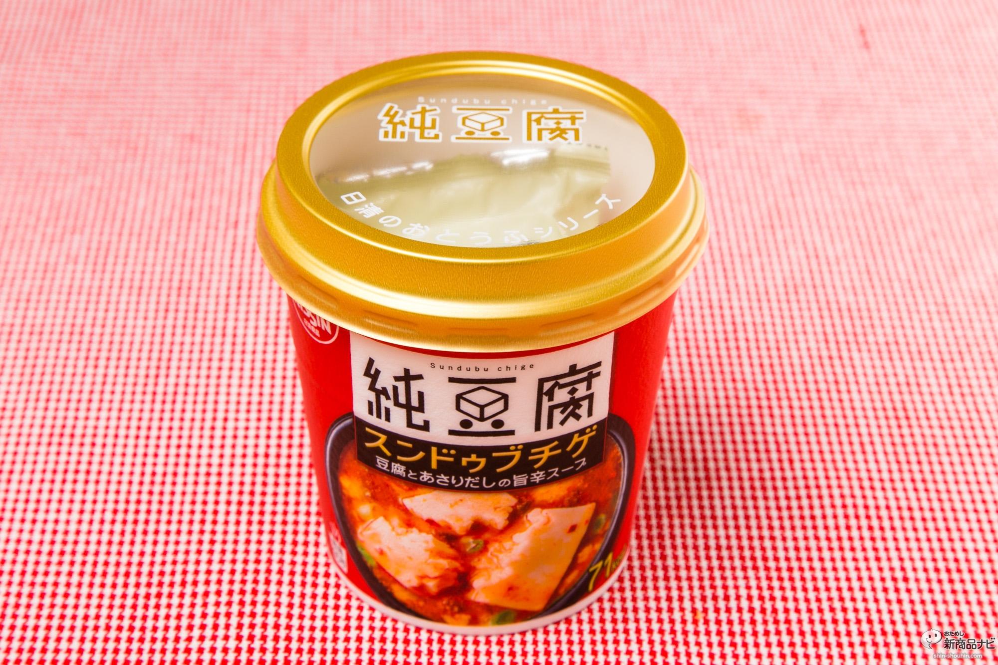 純豆腐の画像 p1_39