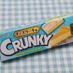 クランキースリムパックチーズケーキ味IMG_5596