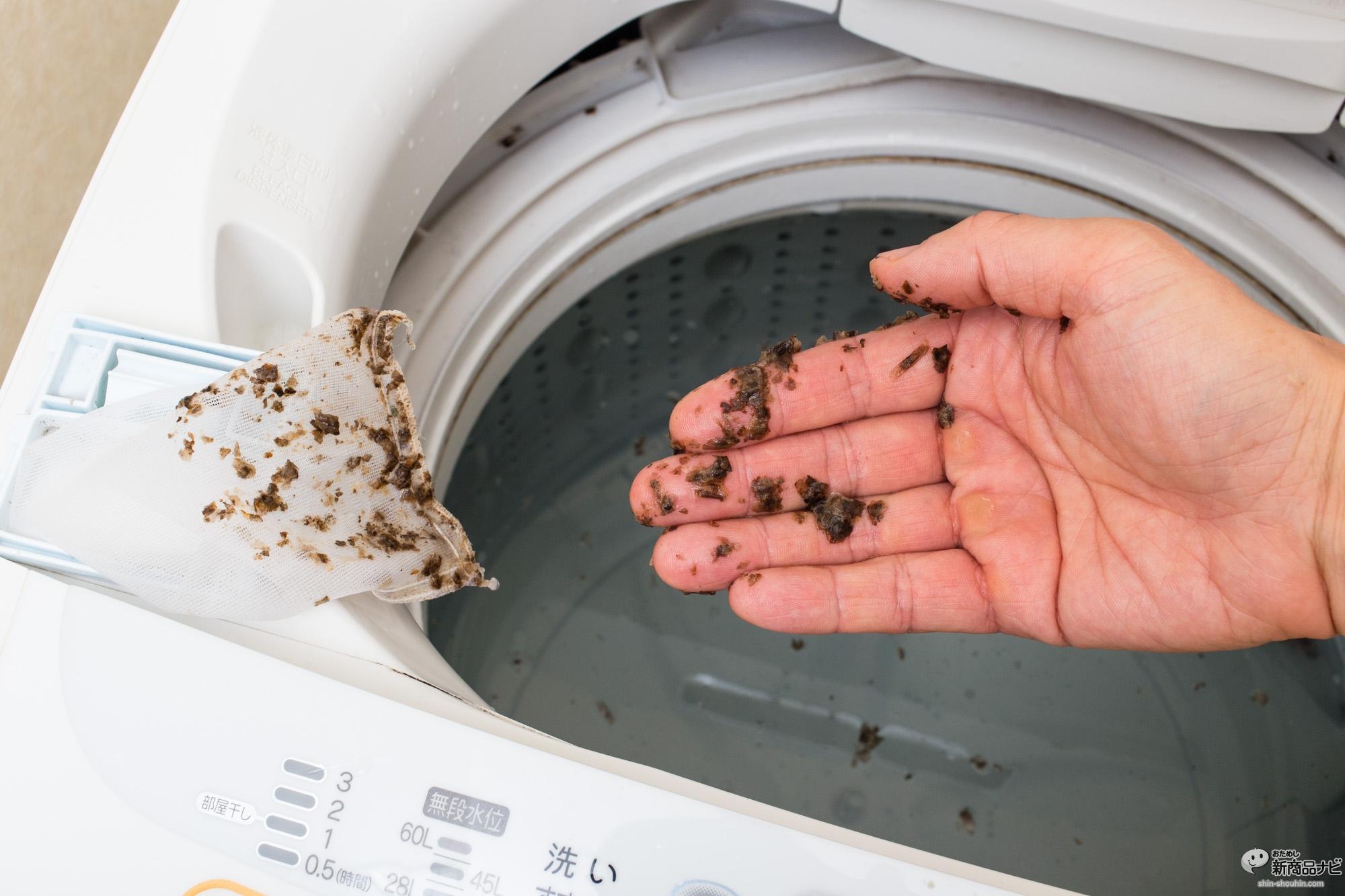 過 炭酸 ナトリウム 洗濯 槽 危険