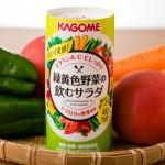 緑黄色野菜の飲むサラダIMG_5755