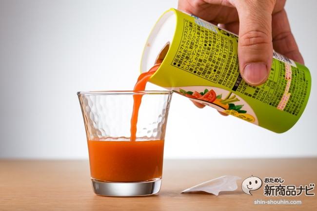 緑黄色野菜の飲むサラダIMG_5770