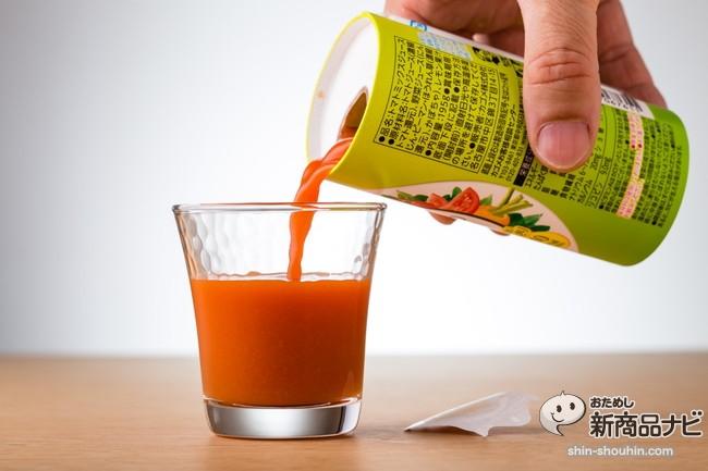 緑黄色野菜の飲むサラダIMG_5771