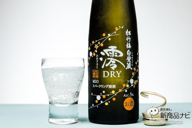 澪ドライ5DS_1661