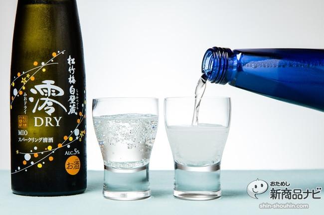 澪ドライ5DS_1664