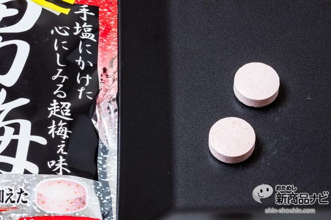 熱中症対策キャンディ5DS_2216