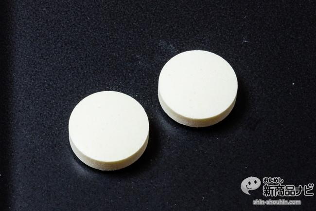 熱中症対策キャンディ5DS_2222