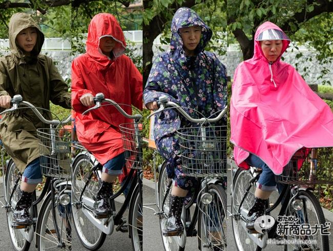 改正道交法で自転車の傘さし ...