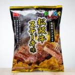 ベビースタードデカイラーメン松阪牛ステーキ味IMG_9925