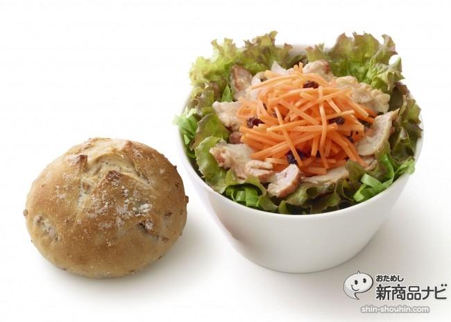 ごちそうサラダ&パン_ローストチキン