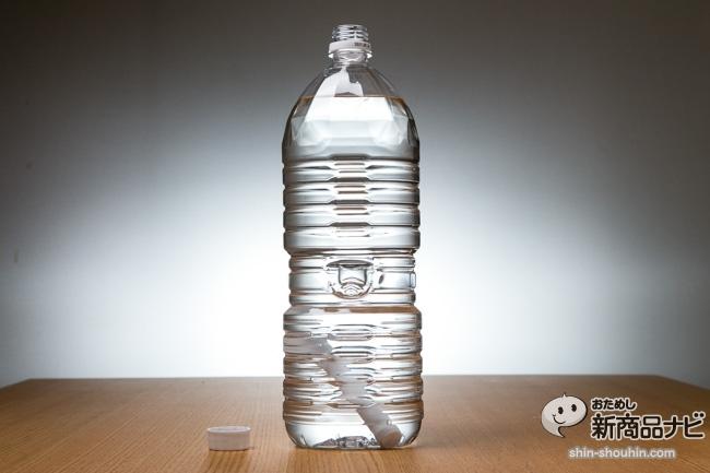 水から水素IMG_1638