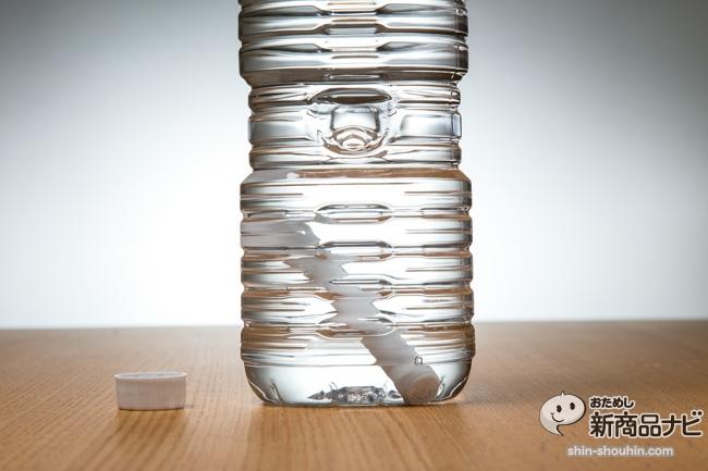 水から水素IMG_1640