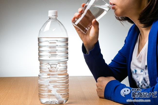 水から水素IMG_1653