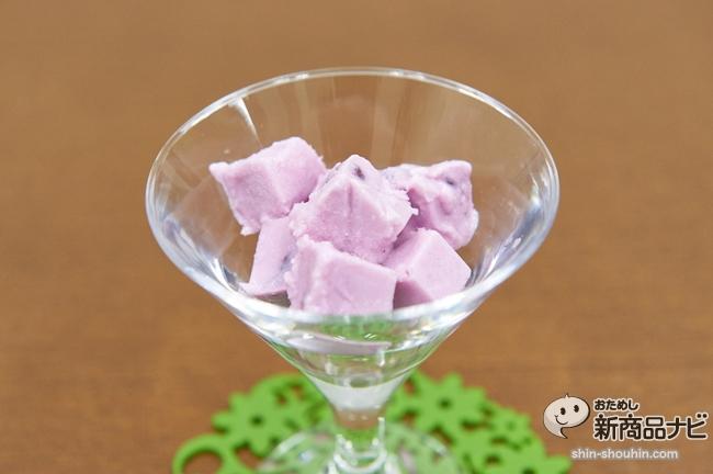 ↑こちらが「切れちゃう瞬冷凍」で作ったもの。凍ってはいるのだがヨーグルトのマイルドさが残っていてとても美味しかった。