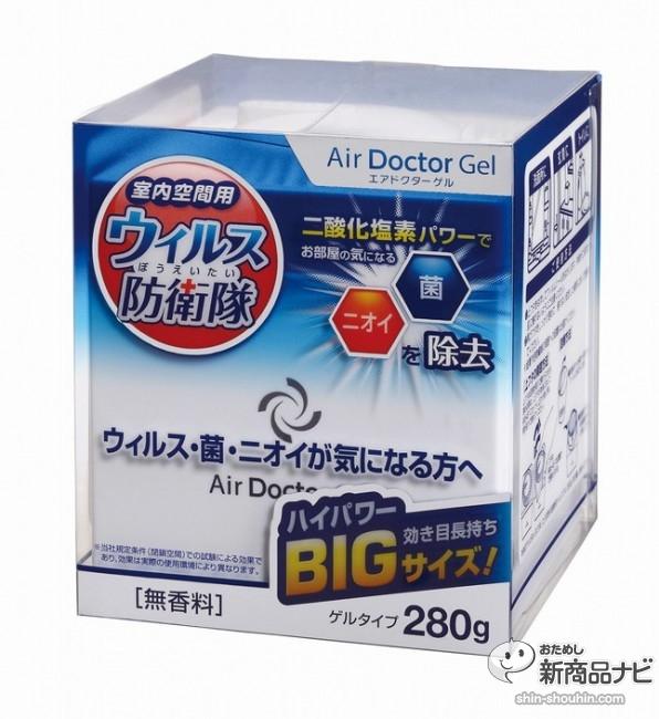 K-2384_エアドクターゲル280g_紀陽除虫菊_パッケージ