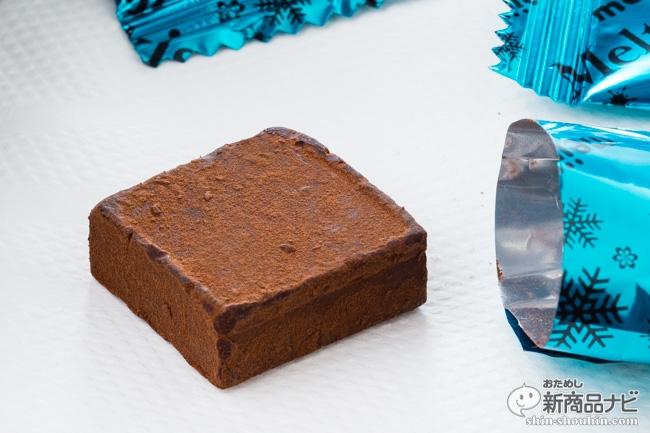 メルティーキッスダークピラミッドIMG_1368