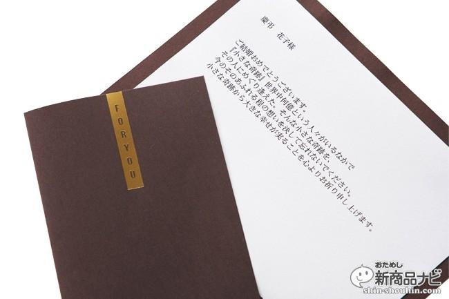 002_メッセージカード