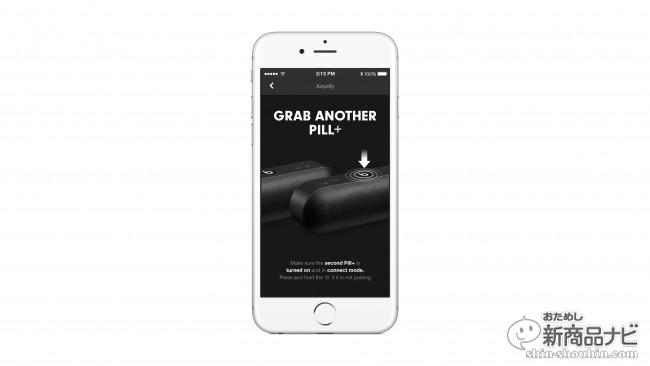 BeatsMyPill+App__0002_GrabAnother
