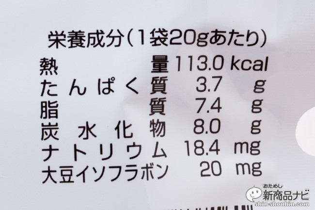 譛ェ螳喟縺薙>縺励d縲€雎・・繝√Ι繧ウ縲€縺阪↑縺・IMG_8158