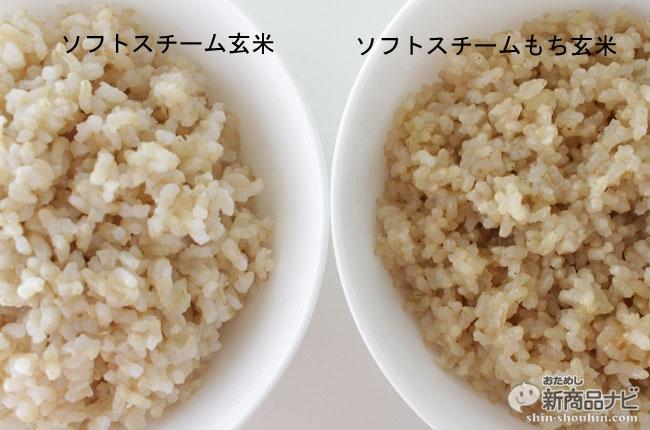 『poddi』専用米なら10分でごはんが炊ける炊飯器/普通のご飯も ...