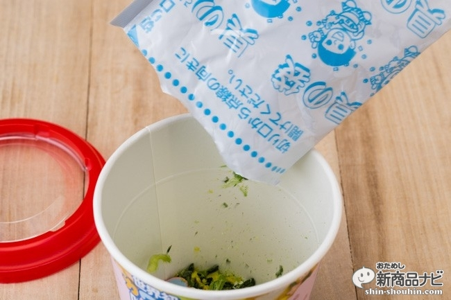 カワイイ味噌汁原宿味IMG_7784
