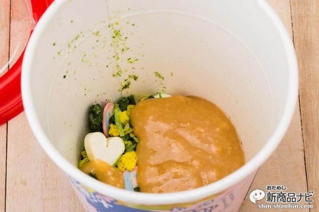 カワイイ味噌汁原宿味IMG_7793