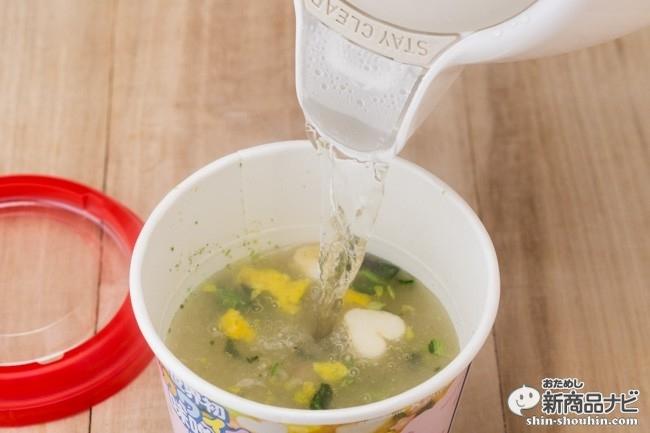 カワイイ味噌汁原宿味IMG_7797