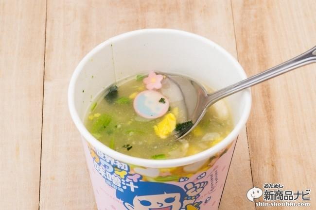 カワイイ味噌汁原宿味IMG_7800