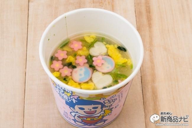 カワイイ味噌汁原宿味IMG_7809