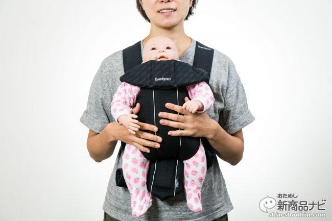 抱っこ 紐 ベビービョルン 【公式】BabyBjorn