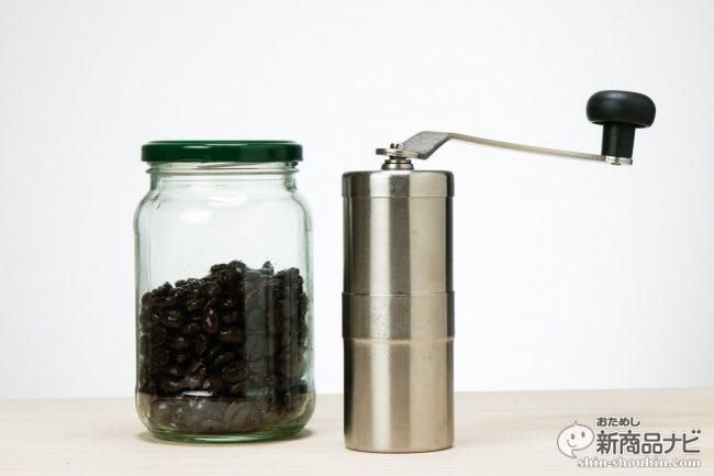 無印良品が発売した『豆から挽けるコーヒーメーカー』(型番 MJ-CM1)が人気ですね。32,000円(税込)もするのに。確かに無印良品らしいシンプルなデザインに加え、  ...