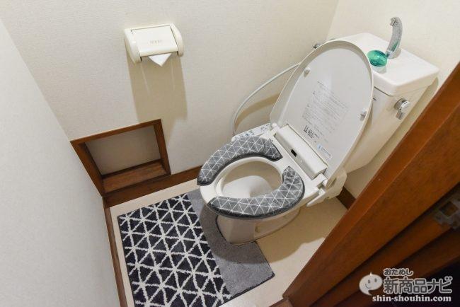 トイレ マット 使い捨て