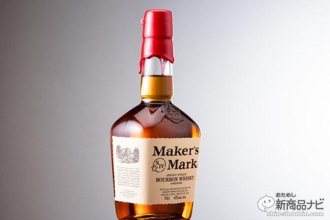 ウイスキー 小栗 旬