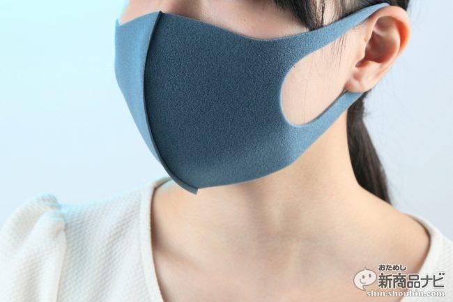 女性 ピッタ サイズ マスク