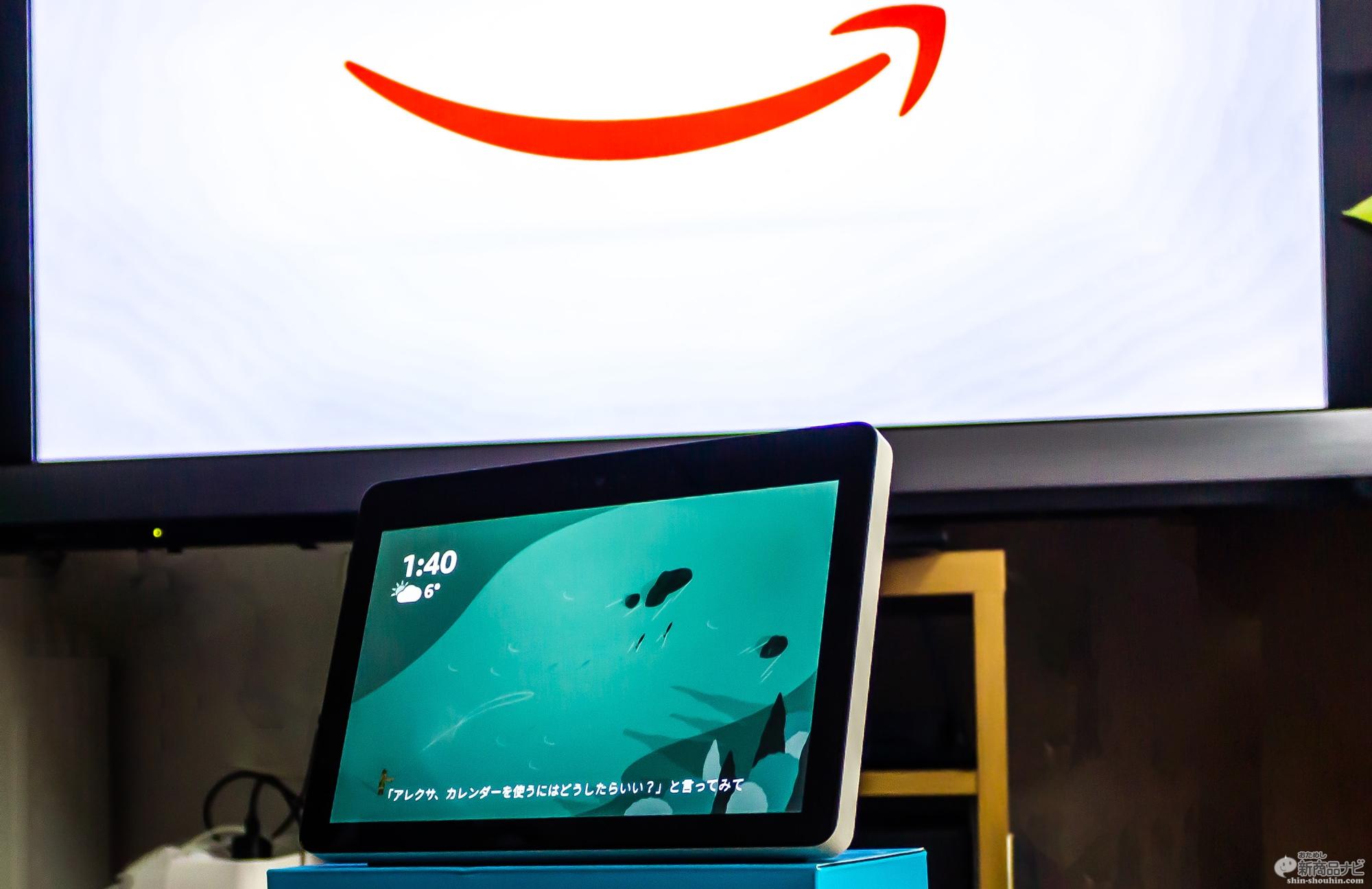 Amazon『Echo Show (エコーショー) 』でアレクサと暮らした2ヶ月とちょっと【前編】〜基本の使い方