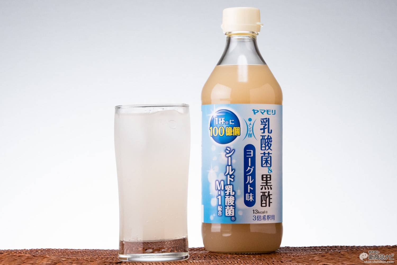 ヨーグルト 黒 酢 効果 お酢の酸でヨーグルトの乳酸菌やビフィズス菌は死んでしまう?