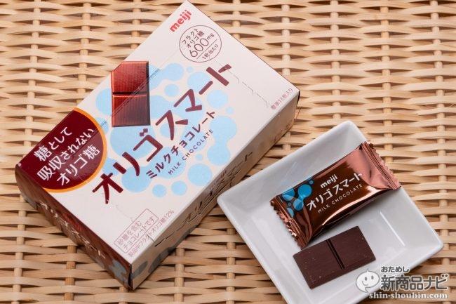 チョコレート 糖質