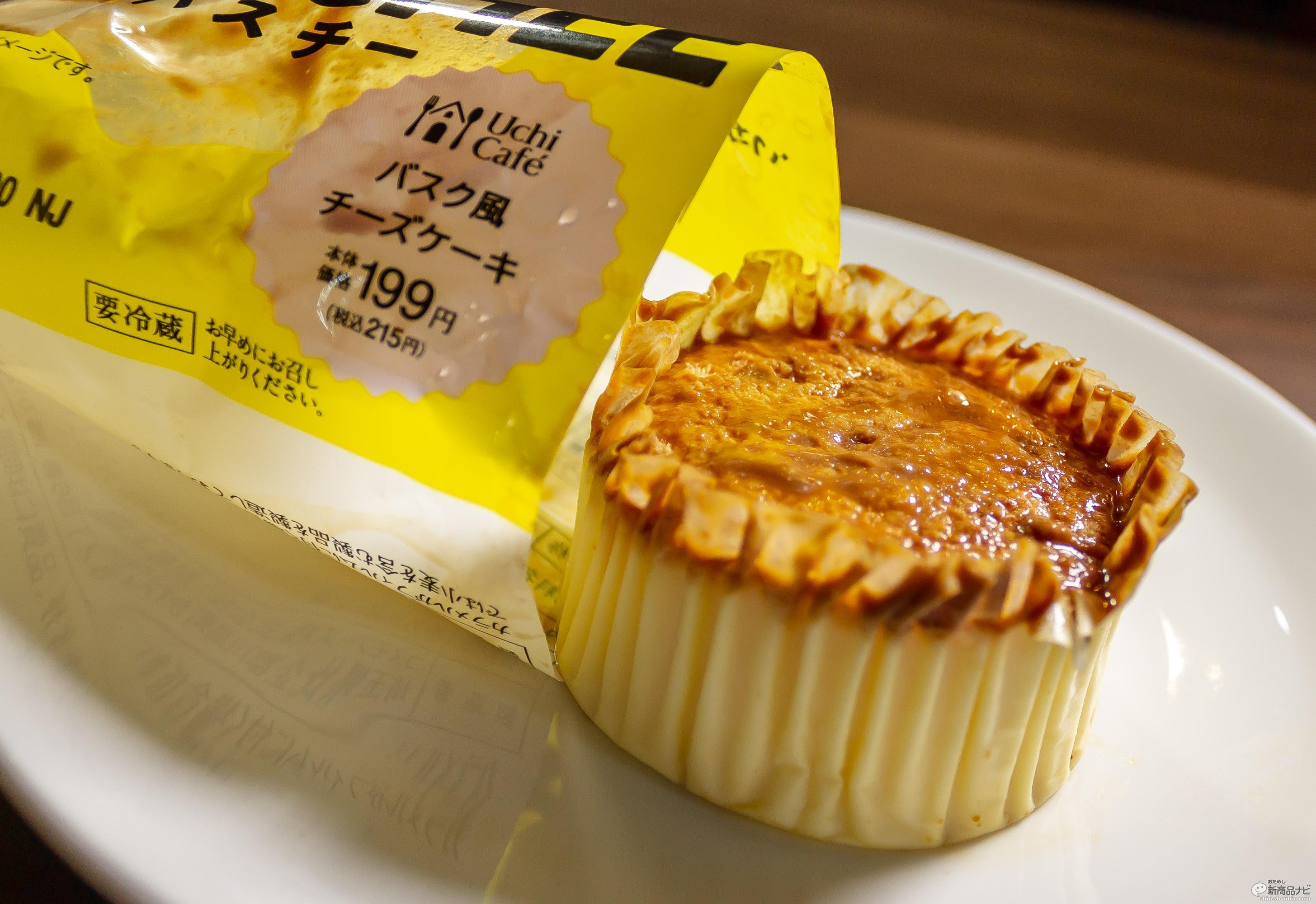 風 ケーキ チーズ バスク ヤマザキ