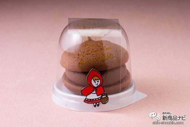 赤ずきんのイラストが印字されたパッケージに入ったショコラブッセ