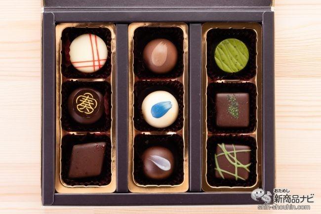 箱の中に入った9種類のチョコレート
