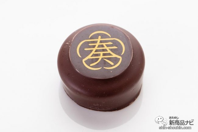 表面に「奏」のマークがプリントされたチョコレート