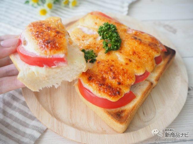 木皿にのった「明太マヨトマトトースト」