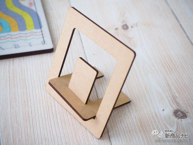 『アマビエ木製ジグソーパズル』の盾