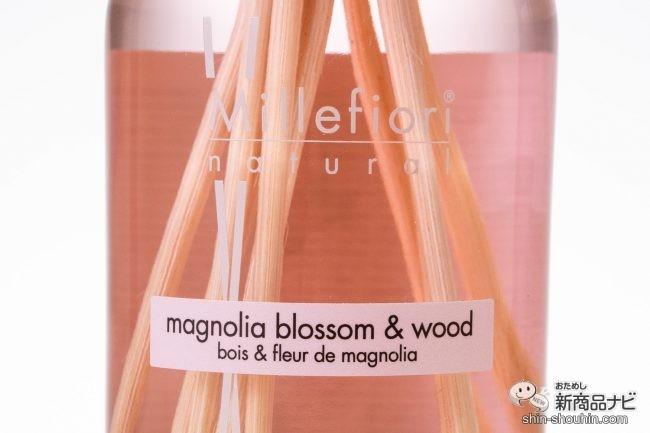 『Millefioriリードディフューザー(M) マグノリア』のボトルアップ