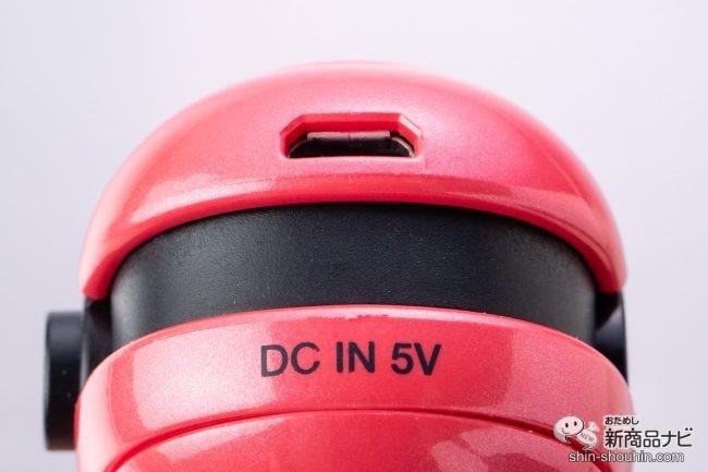 『コードレス ヘアーアイロン ISC200』の充電コードを差し込む部分
